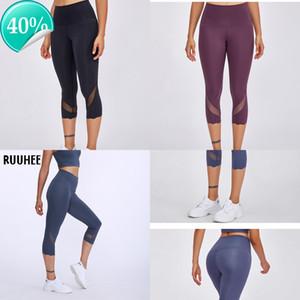 Ruuhee Frauen Hohe Taille Nahtlose Workoutsports Fitness Running Energy Pants Gym Yoga Leggings 9DV4