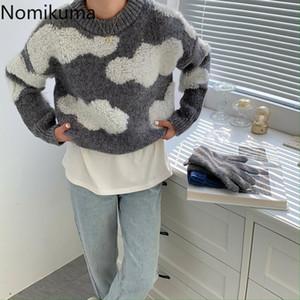 Nomikuma Maglione coreano Donne Autumn Autunno New Chic O Neck Manica lunga Sueter Mujer Contrasto Colore Casual Vintage Pullover 3D828