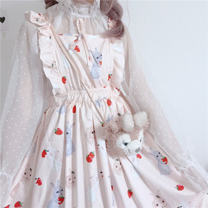Women's Dresses Chic Lady Kawaii Ulzzang Strawberry Rabbit Cute Strap Female Ins Vintage Harajuku Dress For Women Casual Y200623