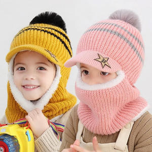 New Knitted Acrylic Winter Beanie Kids Child Outdoor Thick Warm Balaclava Hat Girls Boys Ring Scarf Mask Face Cover Hairball Cap
