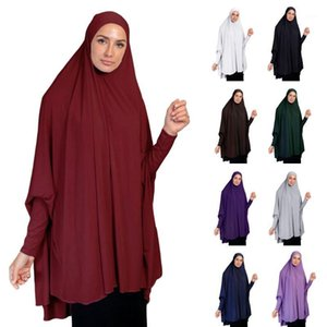 Muslim Women Large Hijab Scarf Khimar Islamic Full Cover Prayer Niqab Burqa Long Jilbab Abaya Arab Clothes Middle East Amira1
