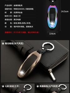 Suitable for Tesla Model 3 Car Key Case Tesla Model-S Model-X Metal Key Shell Buckle