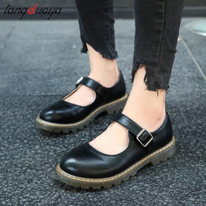 Student Shoes College Girl Student LOLITA Shoes JK Uniform PU Leather Ankle-strap Mary Jane platform shoes #O40V