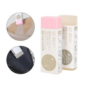Nettoyage 1pc Gomme Suede en peau de mouton mat cuir et soin des tissus Chaussures Soins Nettoyant Cuir Chaussures de sport Soins FHL gratuit