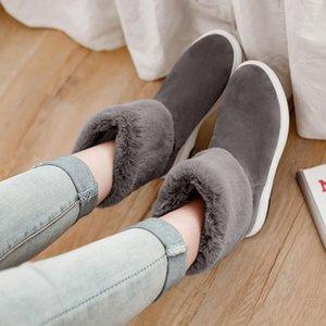 Big Dimensioni Inner Eighing Hair Snow Shoes Thick Bottom, Baitao Muffin Bottom e stivali a manica più spessa