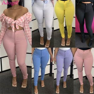 Adogirl Plus Size S-3XL Solid Stretchy Pencil Pants for Women Button Fly Highly Elastic Slim Ankle Length Trousers Female Outfit