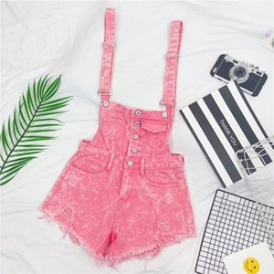 2020 New Short Jumpsuits Women Korean Spring summer Kawaii Womens Trendy Loose Denim Casual Harem Pockets Straight wide leg pant