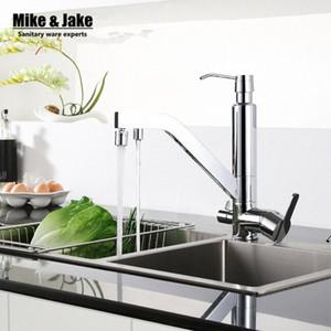 3 Функция кухонный кран с водяным фильтром Torneira Cozinha Смесители 3 In1 кухонный кран с дозатором мыла тройного раковины Нажмите wID8 #