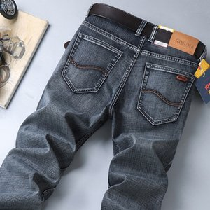 Sulee Top Brand Men Усы Эффект Mid Взлет Denim Medium Calça Jeans Masculina