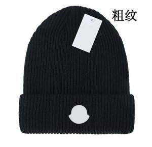 2021 Venta caliente Invierno Beanie Hombres Mujeres Ocio Teo Knitting Beorías Parka Cubierta Cubierta Tapa Amantes al aire libre Moda Invierno Punto Hats Parka