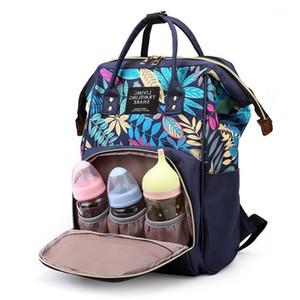 QWZ New Fashion Maternity Gran Bolsa de pañal para Baby Capacity Bag Bag Travel Mami para la mochila del cuidado del bebé MOM1