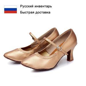 Latin Dance For Women Tango Medium Heels Modern Ballroom Salsa Waltz Dancing Womens Shoes Sneakers Soft A271 201017