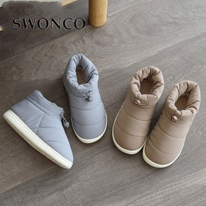 SWONCO Winter Down Warm Cotton Padded Shoes Woman Indoor Ankle Boots Slip On Warm Snowboots Home Casual Foorwear Snow Boots 201020