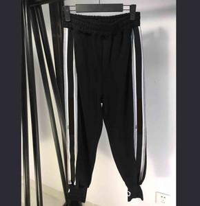 Moda donna Harem Pantaloni Elastico Vita Donna Casual Pantaloni lunghi Pantaloni Black Color Cool Streetwear con lettere di moda taglia s m l