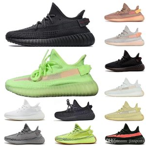 2019 New Lundmark Synth Antlia Black Static Reflective Chameleon Clay Hyperspace True Form Mens Women Outdoor Shoes Kanye West Sneakers