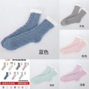 DZQ New Spring Sockssilicone Summer Respirável Suor e Outono e Inverno Japonês Algodão Terry Towel Sock SocksAbsorção Invisível