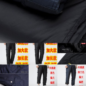 5RX Down pants slimming men for pant thickened outdoor windproof warm white duck down cotton pants outdoor winter sports casual designer