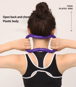 Yoga ring open back beautiful back thin back shoulder training artifact stretching training equipment