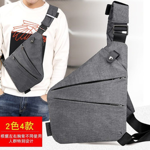 New men's digital storage Gun Bag Canvas chest cross body sports waist multi-function personal one shoulder anti-theft