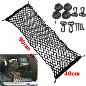 Adjustable universal car storage rack, luggage net with locks, two-layer envelope bag for the car, elastic mesh, stretchable