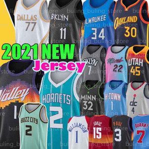 Edwards Karl-Anthony Anthony Towns Jersey Curry Mitchell Kawhi Morant Booker Paul Leonard Damian Doncic John Lillard Wall Durant Harden Ball