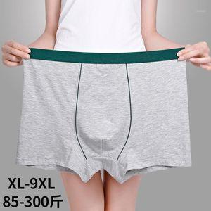 Men's Loose Breathable Boxer Shorts men boxer underwear men mens underwear mens boxers1
