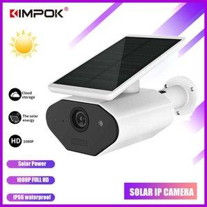 Kimpok wifi كاميرا 1080P الشمسية تعمل بالطاقة wifi كاميرا hd مراقبة IP اللاسلكية لوحة للطاقة الشمسية الخارجية