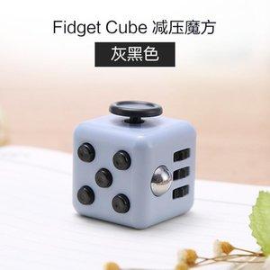 Crianças enigma iluminação reduz a pressão brinquedo fidget cubo de alta qualidade proteção ambiental ambos menino e menina