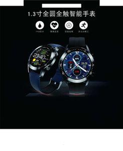 Bluetooth Kalp Hızı Hareketi Çok Fonksiyonlu Su Geçirmez Huawei Akıllı WatchBGT