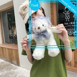 girl's satchel 2020 New fashionable cute plush cartoon shoulder and chain messenger bag