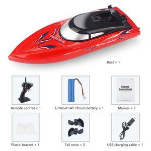 2.4g Radio Control remoto Twin Motor Barco de alta velocidad Mini RC Rac Racing Modelo Niño Regalo Verano Juguetes de agua