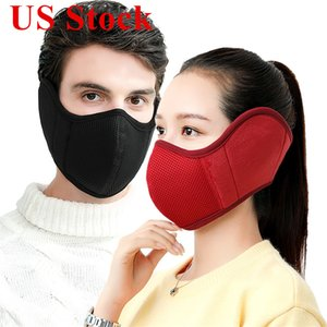 US Stock Warm Cycling Mask Cotton Winter Masque PM2.5 Earmuffs Mask Men and Women Outdoor Cold Protection Ear Mask Fast Shipping FY9268