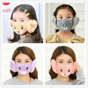 US STOCK 2 In 1 Child Cartoon Bear Face Mask Cover Plush Ear Protective Thick Warm Kids Mouth Masks Winter Mouth-Muffle Earflap For Kids