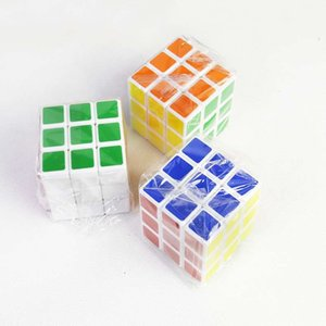 Rubik's cube three 3rd order Rubik's cube boy and girl children's educational toy professional game smooth children's day gift toy