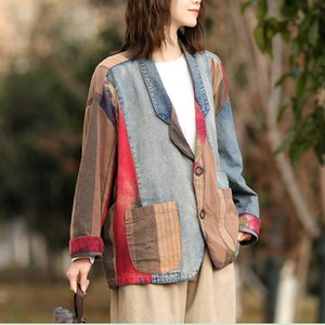 Spring Autumn Denim Coats Women Color Spliced Retro Tailored Collar Full Sleeve Single-Breasted Female Loose Patchwork Cardigan 201023