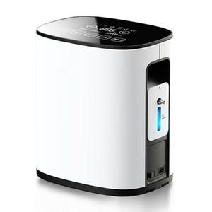 Home oxygen generator YK300 Home oxygen inhalation machine Portable machine for elderly pregnant women
