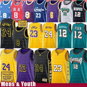 LeBron 23 6 Ja James 12 Morant Basketball Jersey 8 Earvin O'Neal Johnson Memphis