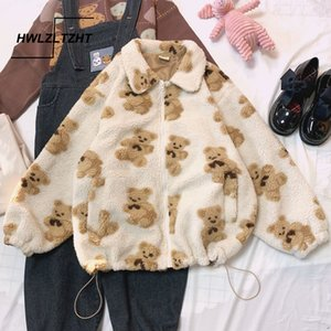 HWLZLTZHT Soft Sister Small Fresh And Cute Jacket Kawaii Lapel Loose Tops Long Sleeve Winter Student College style Japanese A1112