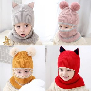 Children's hat autumn and winter tide boy baby plush knitted hat girl face protection ear collar integrated cap party hat 50pcs ZJ00348