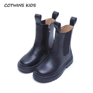 CCTWINS Bottes Enfants Automne Hiver Children Bottes De Mode Baby Girls Marque Noir Chaussures Toddlers PU Chaussures en cuir FB1841 201130