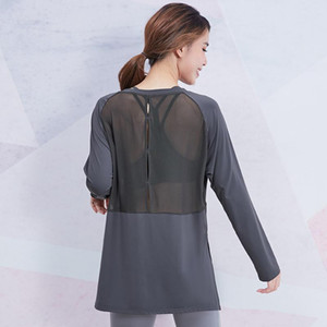 Vansydical Loose Yoga Shirts Women Sexy Mesh Back Long Sleeves Solid Fitness Workout T-shirts Quick Drying