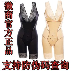 Beauty g plan postpartum one-piece body-building clothes, body-building, abdomen closing, body-building, underwear, women's back off