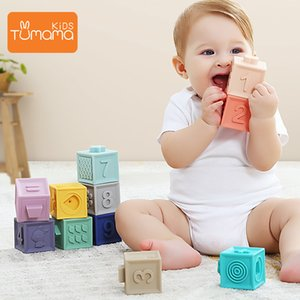 Tumama 12pcs Baby Toys Grasp Ball Building Blocks 3D Touch Hand Soft Balls Massage Rubber Teethers Squeeze Toy Bath Ball Toys LJ201118