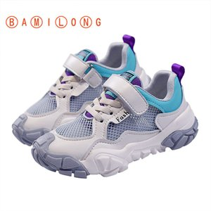 BAMILONG New Arrivals Brand Kids Shoes Summer Autumn Boys Sneakers Breathable Light-Weight Children's School Shoes S15 201026