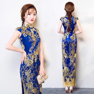 Vintage Chinese Style Cheongsam Wedding Dress Blue Womens Lace Long Gown Qipao Party Evening Dress Retro Clothes Vestido S-XXXL