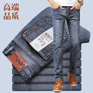 Muzhilee jeans men straight body-building autumn and winter plush thick Korean version of casual loose-fitting trousers tide