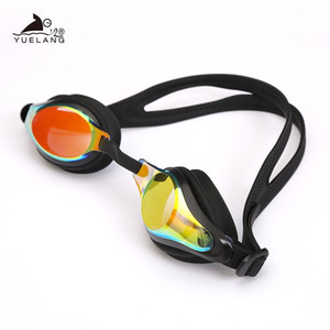 Yuelang Professional Swimming Goggles With Earplugs Nose And Case Swimming Glasses Anti Fog Electroplating For Unisex Sqcjns Home2