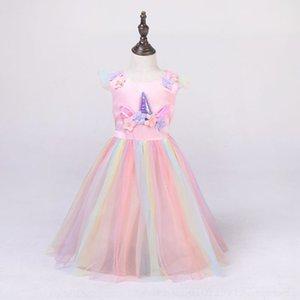 Bruu Multicolor Lindo Kids LED Vestido Luces hinchadas Falda de la fiesta de la estrella con los vestidos de niña luminosa para el rendimiento de la etapa y la lentejuela 20pcs