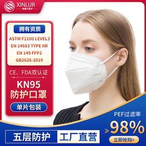 Xinluer K95 Maske Einzelstück F2100 Level3en14693 TRPE IIR EN149FFP2