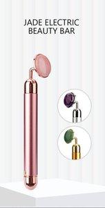 Electric Vibrating Natural Rose Quartz Jade Roller Facial Massager for Face Lifting Slim Jade Stone Massage Skincare Beauty Tool